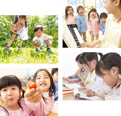 「子ども」が「子どもらしさ」を安心して発揮できる社会を築く